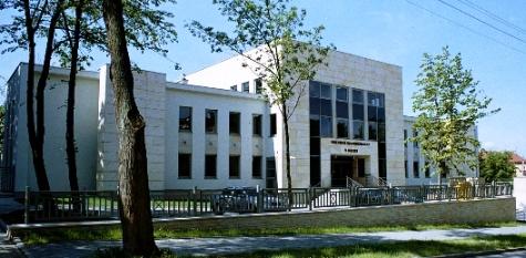 Budynek WSA w Kielcach